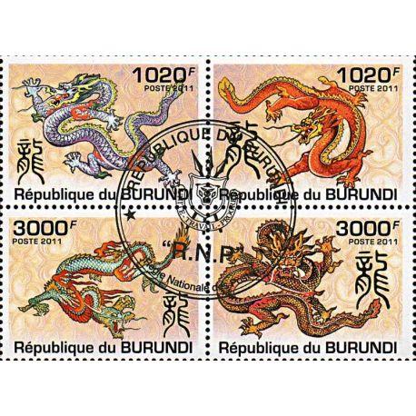 Timbres thèmatiques Burundi N° 1277/1280 Oblitérés