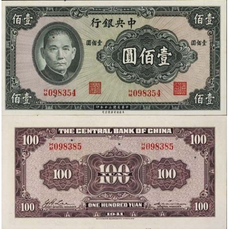 Billet de collection Chine Pk N° 243 - 100 Yuan
