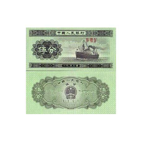 Chine - Pk N° 862 - Billet de 5 Fen