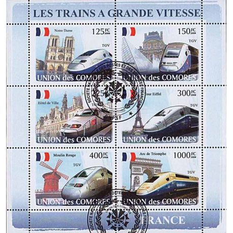 Timbres thèmatiques Comores N° 1303/1308 Oblitérés