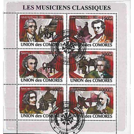 Timbres thèmatiques Comores N° 1387/1392 Oblitérés