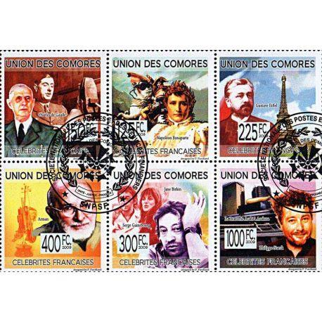 Timbres thèmatiques Comores N° 1571/76 Oblitérés