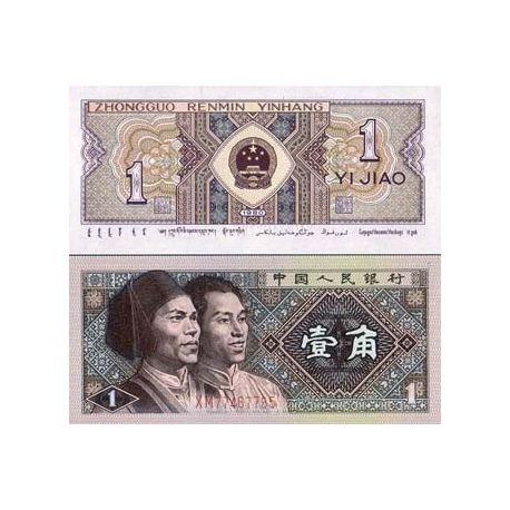 Billets collection Chine Pk N° 881 - 1 Jiao