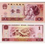Collezione di banconote Cina Pick numero 884 - 1 Yuan Renminbi 1980