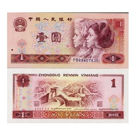 Chine - Pk N° 884 - Billet de 1 Yuan