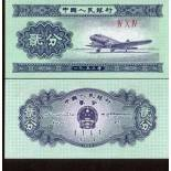 Beautiful banknote China Pick number 861 - 2 Yuan Renminbi 1953