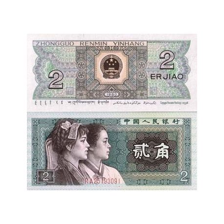 Billet de collection Chine Pk N° 882 - 2 Jiao