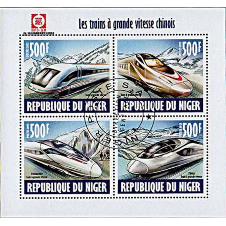 Timbres thèmatiques Niger N° 2006/2009 Oblitérés