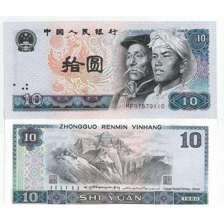 Chine - Pk N° 887 - Billet de 10 Yuan