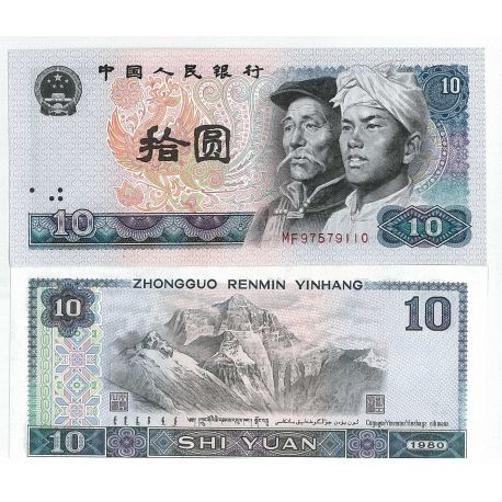 Billets collection Chine Pk N° 887 - 10 Yuan