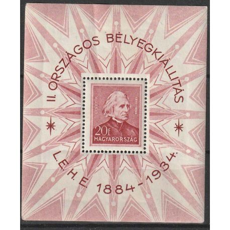 Timbre collection Hongrie N° Yvert et Tellier BF 1 Neuf avec charnière