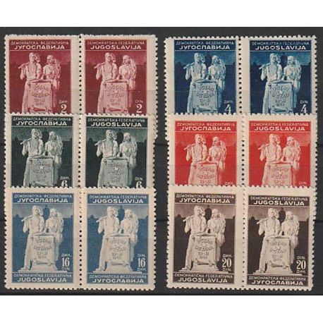 Timbre collection Yougoslavie N° Yvert et Tellier 434/439 Neuf sans charnière