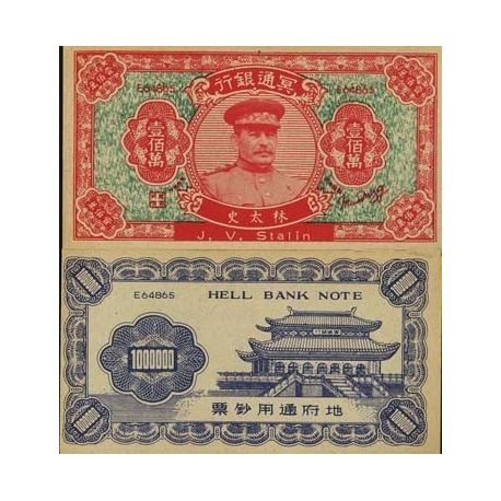 Billets de collection Billet de banque Chine Funeraire Pk N° 999 - STALIN Stalin Billets Chine Funeraire 1,00 €