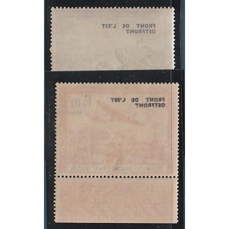 Timbre collection France LVF N° Yvert et Tellier 4 et 5 surcharge recto-verso Neuf avec charnière