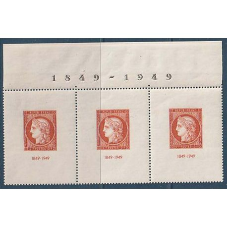 Timbre collection France N° Yvert et Tellier 841b Neuf sans charnière
