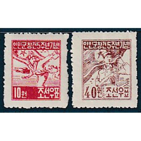 Timbre collection Corée du Nord N° Yvert et Tellier 53/54 Neuf sans charnière