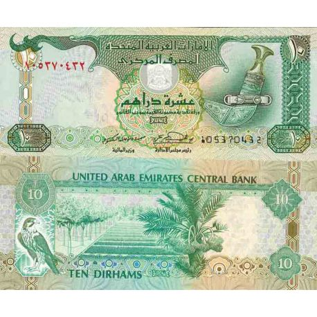 Billets de collection Billet de banque collection Emirats Arabes Unis - PK N° 20 - 10 Dirhams Billets des Emirats Arabes Unis...