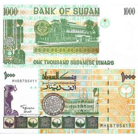 Billet de banque collection Soudan - PK N° 59 - 1 000 Pounds