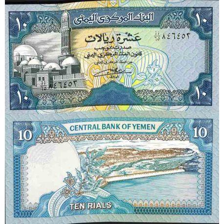 Billets de collection Billet de banque collection Yémen - PK N° 23 - 10 Rials Billets du Yemen 12,00 €