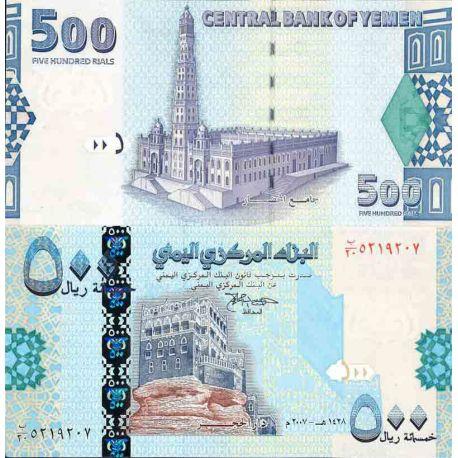 Billet de banque collection Yémen - PK N° 34 - 500 Rials
