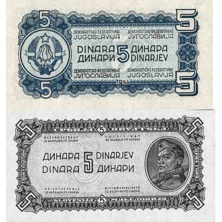 Billet de banque collection Yougoslavie - PK N° 49 - 5 Dinara