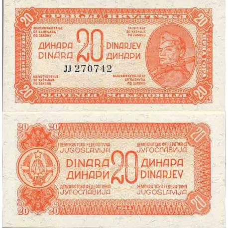 Billet de banque collection Yougoslavie - PK N° 51 - 20 Dinara