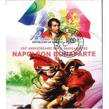 Bloc 250ème anniversaire Napoléon
