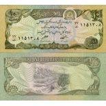 Billet de banque Afghanistan Pk N° 55 - 10 Afghanis
