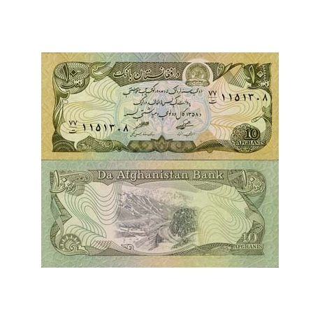 Billets de collection Billet de banque Afghanistan Pk N° 55 - 10 Afghanis Billets d'Afghanistan 3,00 €