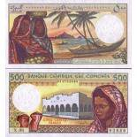 Banknoten Sammlung Komoren Pick Nummer 10 - 500 FRANC 1984