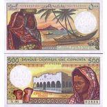 Collezione banconote Comore Pick numero 10 - 500 FRANC 1984