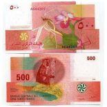 Beautiful banknote Comoros Pick number 15 - 500 FRANC 2005