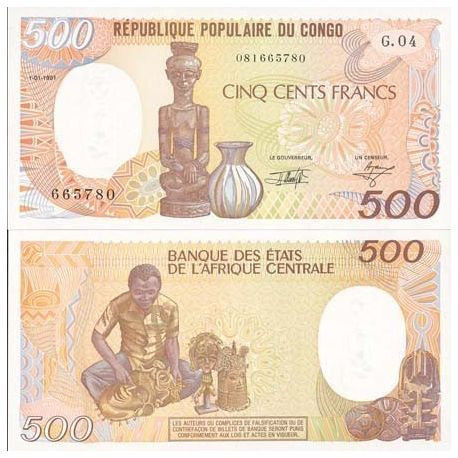Congo - Pk No. 8 - 500 Francs ticket