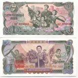 Bello banconote Corea Del Nord Pick numero 18 - 1 Won 1978