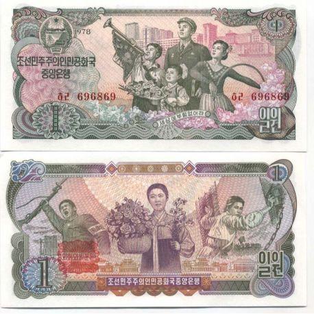 Coree Nord - Pk N° 18 - Billet de 1 Won