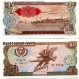 Banconote Corea Del Nord Pick numero 20 - 10 Won 1978