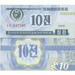 Banknote North Korea Pick number 25 - 10 Won 1988
