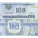 Billet de collection COREE NORD Pk N° 25 - 10 Won