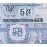 Colección de billetes Corea Del Norte Pick número 24 - 5 Won 1988