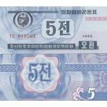 Collezione di banconote Corea Del Nord Pick numero 24 - 5 Won 1988