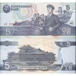 Beautiful banknote North Korea Pick number 40 - 5 Won 1992