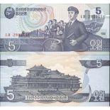 Precioso de billetes Corea Del Norte Pick número 40 - 5 Won 1992