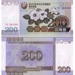 Collection of Banknote North Korea Pick number 48 - 200 Won 2005