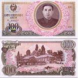 Billet de banque Coree Nord Pk N° 22 - 100 Won