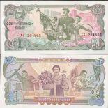 Banknoten Nordkorea Pick Nummer 18 - 1 Won 1978