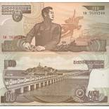 Precioso de billetes Corea Del Norte Pick número 41 - 10 Won 1992