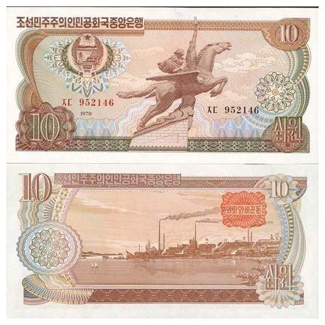 Coree Nord - Pk N° 20 - Billet de 10 Won