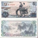 Billet de banque Coree Nord Pk N° 19 - 5 Won