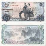 Collection of Banknote North Korea Pick number 19 - 5 Won 1978