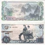 Billet de collection Coree Nord Pk N° 19 - 5 Won
